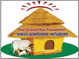 Vision-Xtra-Pvt.-Ltd. _Our Client_ Ekal Gramothan Foundation